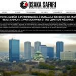 site officiel osaka safari