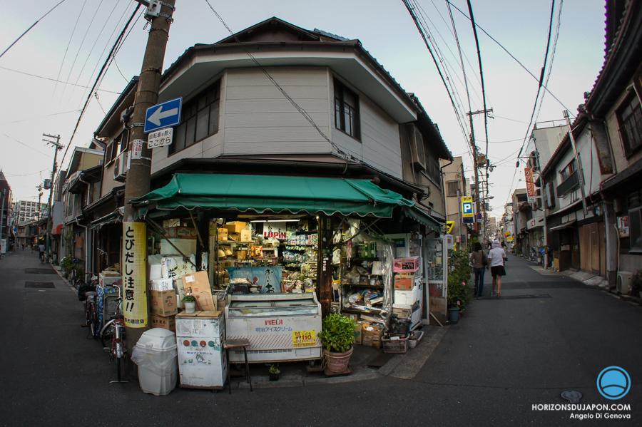 Osaka-Village-10