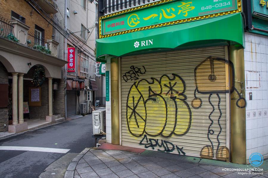 Osaka-Japan-tag-14