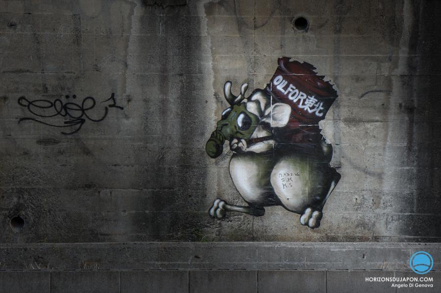 Osaka-japan-street-art-02
