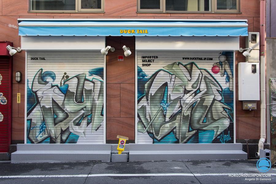 Osaka-japan-street-art-13