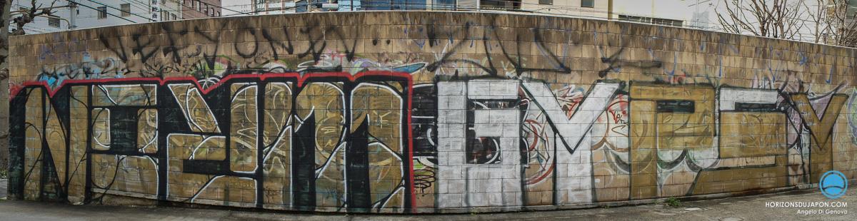 Osaka-wall-tag-graffiti
