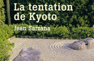 Tentation de kyoto