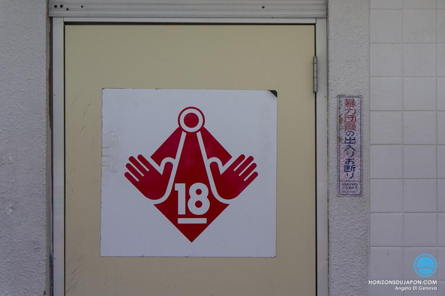 interdit aux moins de 18 ans-japon