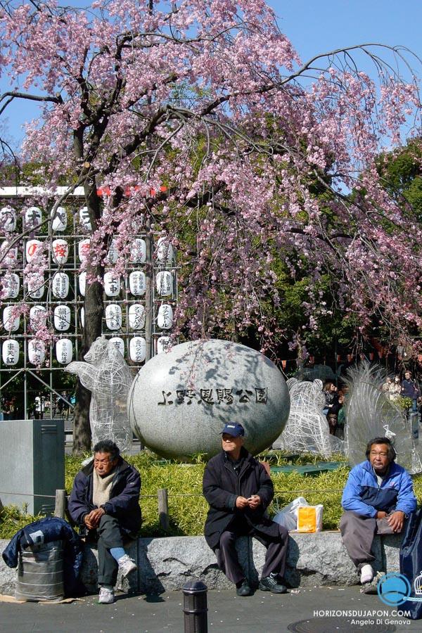 SDF-Ueno-2006