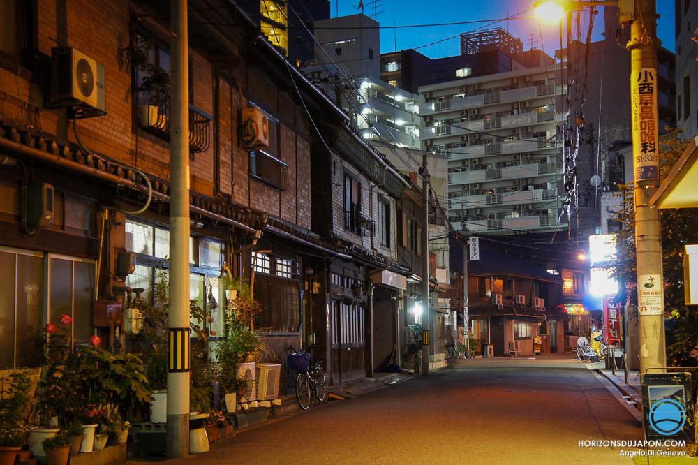 Village Osaka