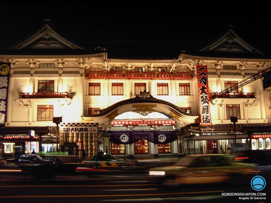 08-Kabukiza-Tokyo-2006