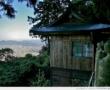 Les écrivains voyageurs Occidentaux au Japon