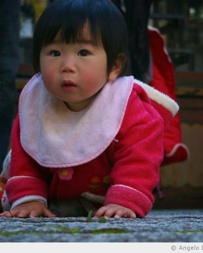 Les enfants japonais