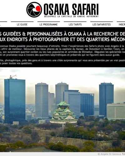 Ouverture du site officiel des Osaka Safari