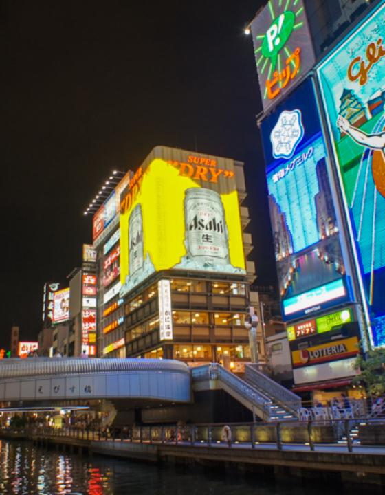 Dotonbori, le poumon d'Osaka