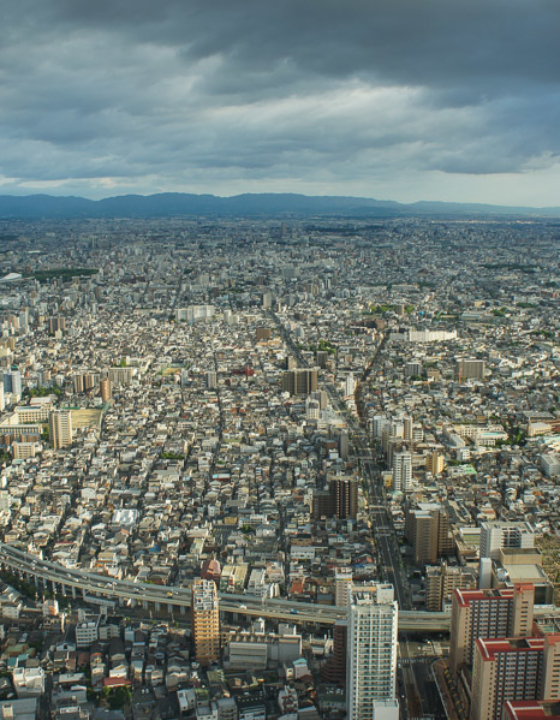 Hiroshima est plus grande que Tokyo intra-muros
