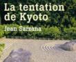 Des bougies pour les âmes – Manto Kuyo