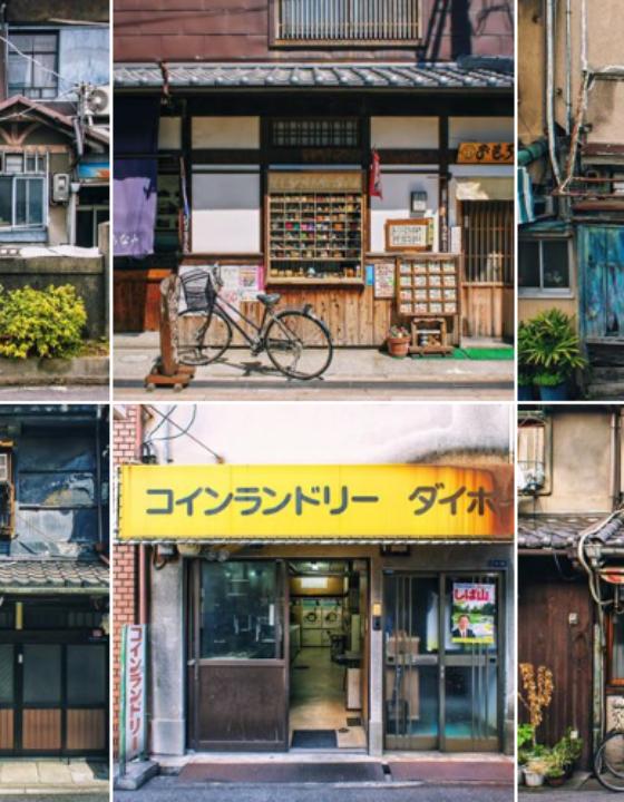 Osaka Retro Houses, un nouveau compte Instagram