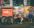 Horizons de Taiwan