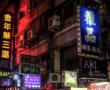 Les Yatai, l'âme des rues d'Asie ?